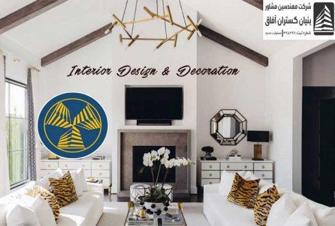 هشت عنصر طراحی داخلی کدامند؟
